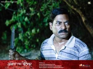 Sanjay Narvekar in Marathi Movie Ashach Eka Betavar