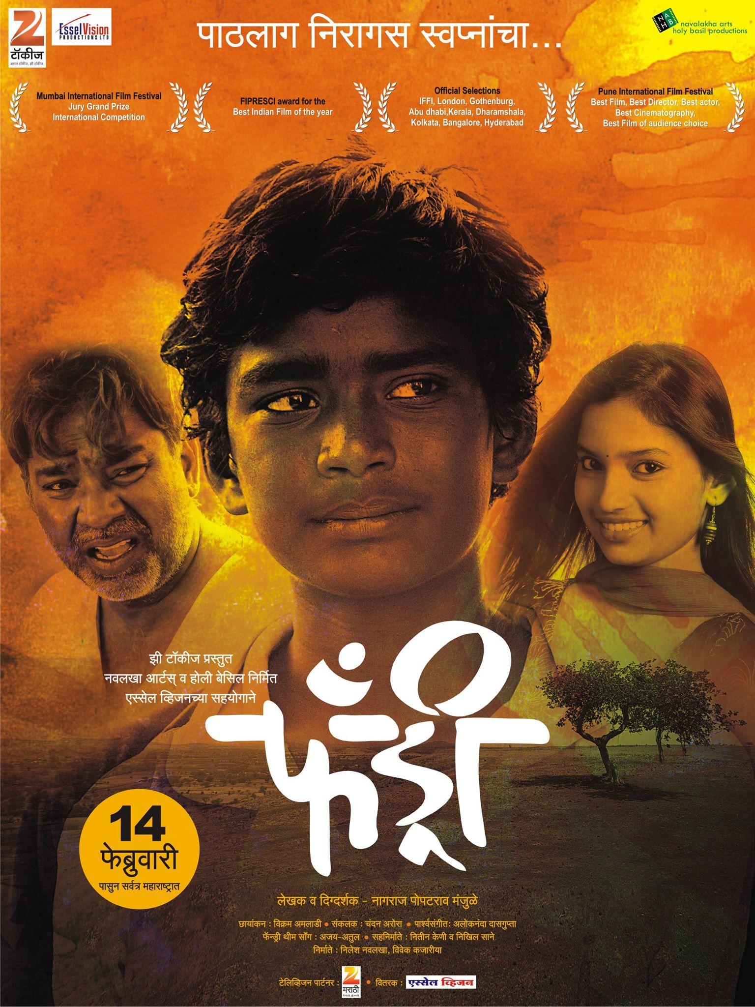 Fandry Marathi Movie Cast,Trailer,Story,Photos,Film First Look,Actress-9002