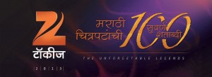 Zee Talkies celebrity Calendar 2013 as a Tribute to 100 years of Indian Cinema