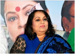 Nirmiti Sawant - Kumari Gnangubai Non Matrick Marathi Movie Movie