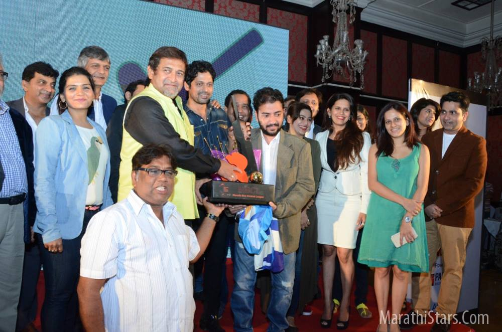 "Grand Release of ""Marathi Box Cricket League'' Trophy"