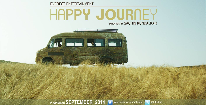 Happy Journey Marathi Movie