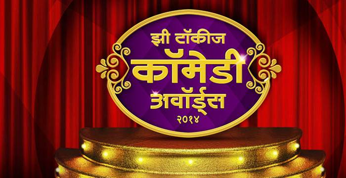 Zee Talkies Comedy Awards - A salute to all the comedians