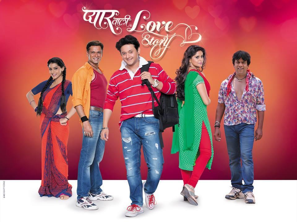 A Classic Story Marathi Movie