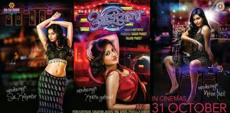 Aashiyana Marathi Movie