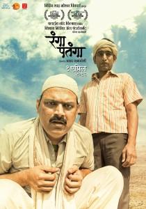 Ranga Patanga Marathi Movie Poster