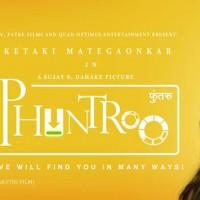 Phuntroo Marathi Movie
