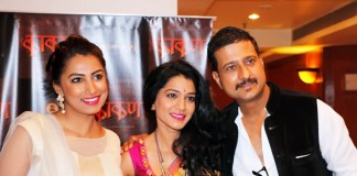 Kakan Marathi Movie