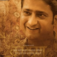 Jitendra Joshi - Kaakan Marathi Movie