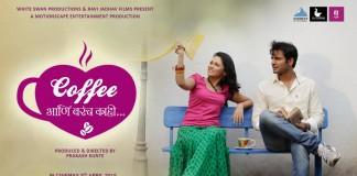 Rang He Nave Nave Marathi Song Coffee Ani Barach Kahi Movie