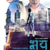 Bhay Marathi Movie First Look Poster