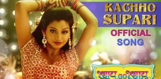 Kachho Supari - Marathi Song - Bai Go Bai