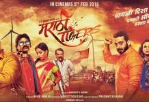 Marathi Tigers (2016) - Movie