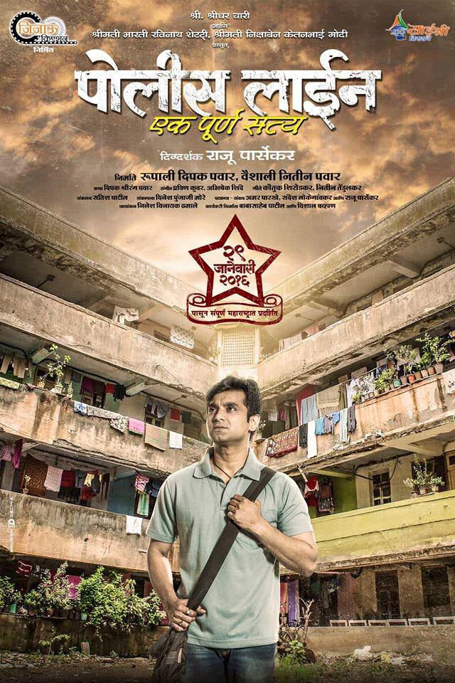 Agadbam Marathi Movie Video Songs