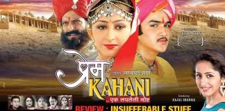 Prem Kahani Marathi Movie Review