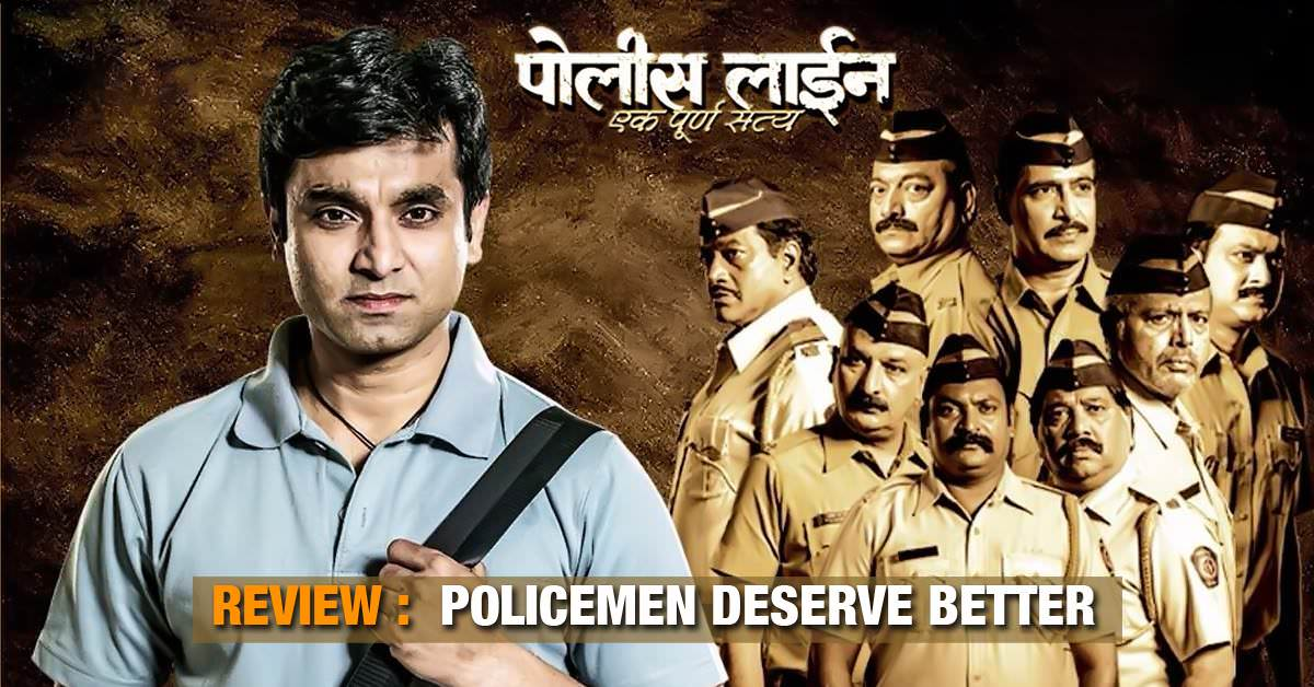 Police marathi movie download hd