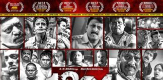 1234 (2016) - Marathi Movie