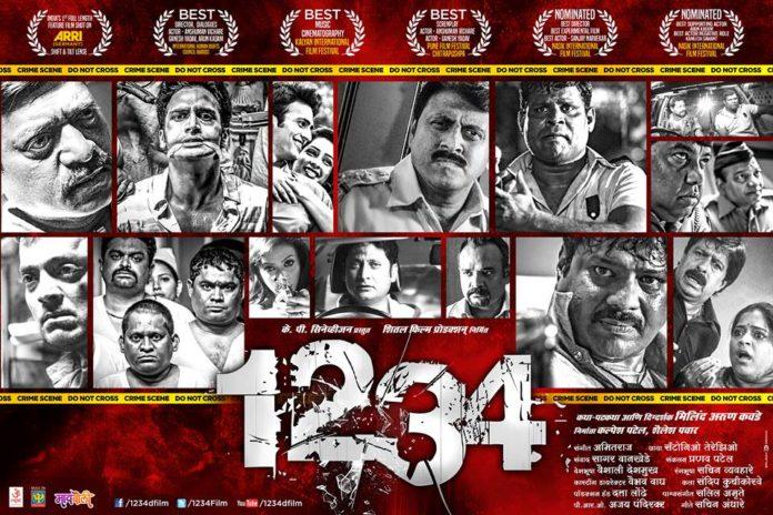 1234 (2016) - Marathi Movie