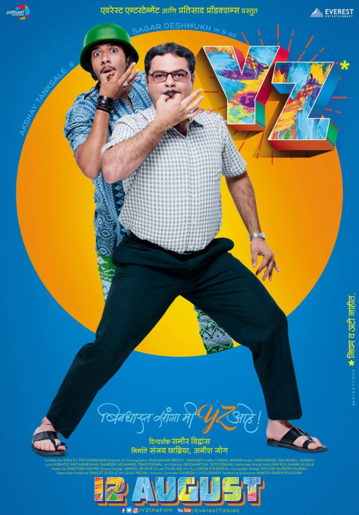 YZ Marathi Movie First Look Poster