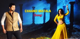 Chand Matla - a new passionate song from Laal Ishq
