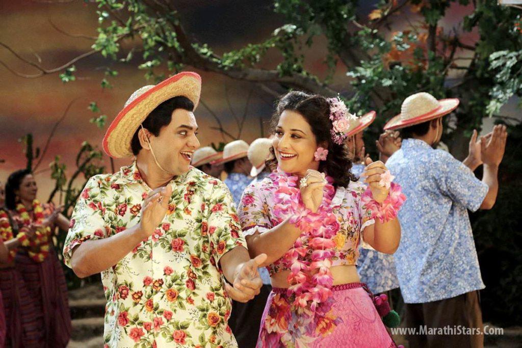 Vidya Balan & Mangesh Desai -Ekk Albela Marathi Movie