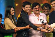 Chala Hawa Yeu Dya Team - MAAI awards show