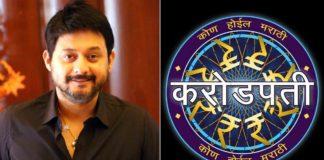 Swwapnil Joshi to host Kon Hoil Marathi Karodpati
