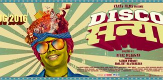 Disco Sannya Marathi Movie Poster