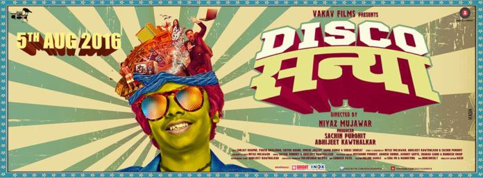 Disco Sannya Marathi Movie Poster