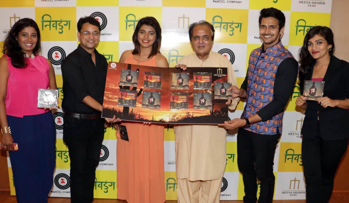 Music Launch of Bhushan Sanskruti starrer Nivdung
