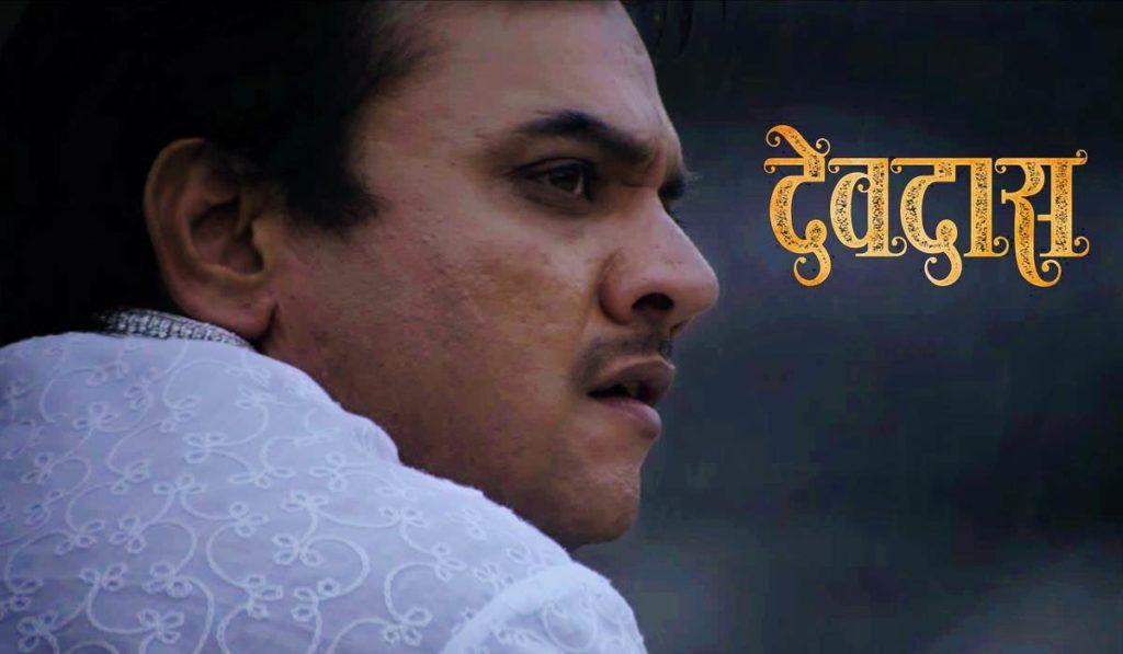 """Mangesh Desai to star in Marathi Movie """"Devdas"""""""