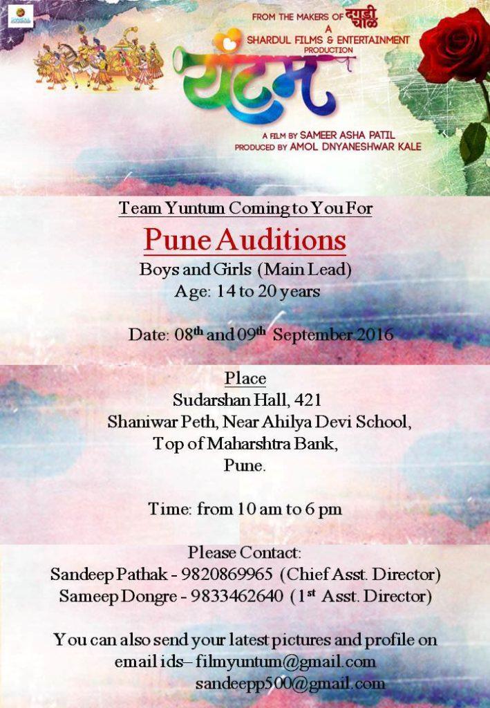 Auditions for marathi film Yuntum