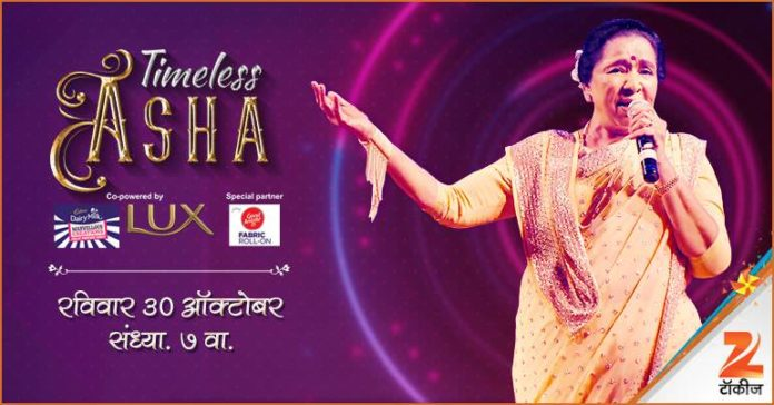 A Tribute to Asha Bhosale -Timeless Asha on Zee Talkies