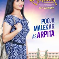 Pooja Malekar Dostigiri Marathi Movie