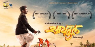 Cycle Marathi Movie Photos