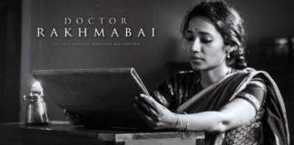 Dr Rakhmabai Marathi Movie