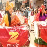 Gauri & Nupur Zee Marathi