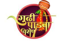 Zee Talkies Gudhi Padwa Special