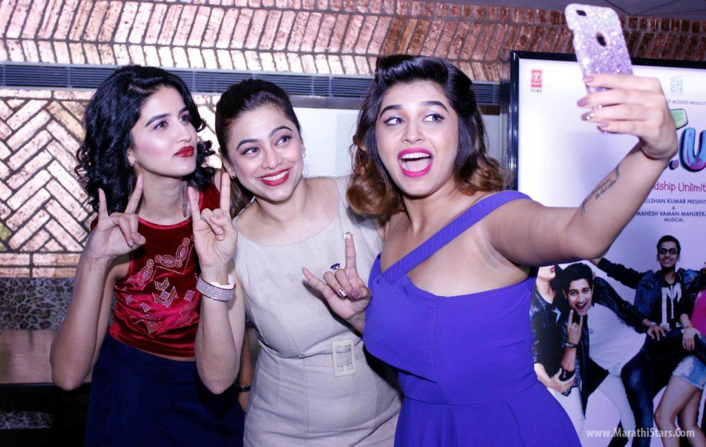 Fu Movie Actress Vaidehi Parshurami Medha Manjrekar & Sanskruti Balgude