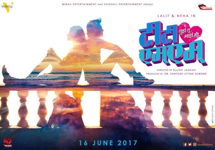 TTMM Marathi Movie - Lalit Prabhakar and Neha Mahajan