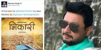 Ranveer Singh Reveals Swwapnil Joshi Starrer Bhikari Movie's First Look