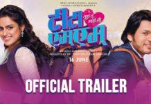 TTMM Marathi Movie Trailer