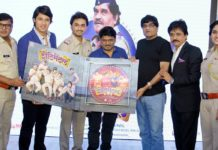 Shentimental Movie's Music Launch