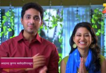 Tujha Majha Breakup New Serial On Zee Marathi