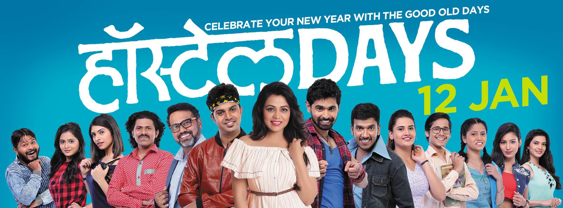 All new marathi movie names