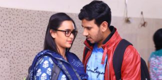 Zee Yuva's 'Gulmohar' Now Brings Parna Pethe &; Akshay Tanksale Together in Anamika