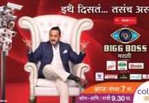 Big Boss Marathi Wiki Contstnats Actor Actress Names
