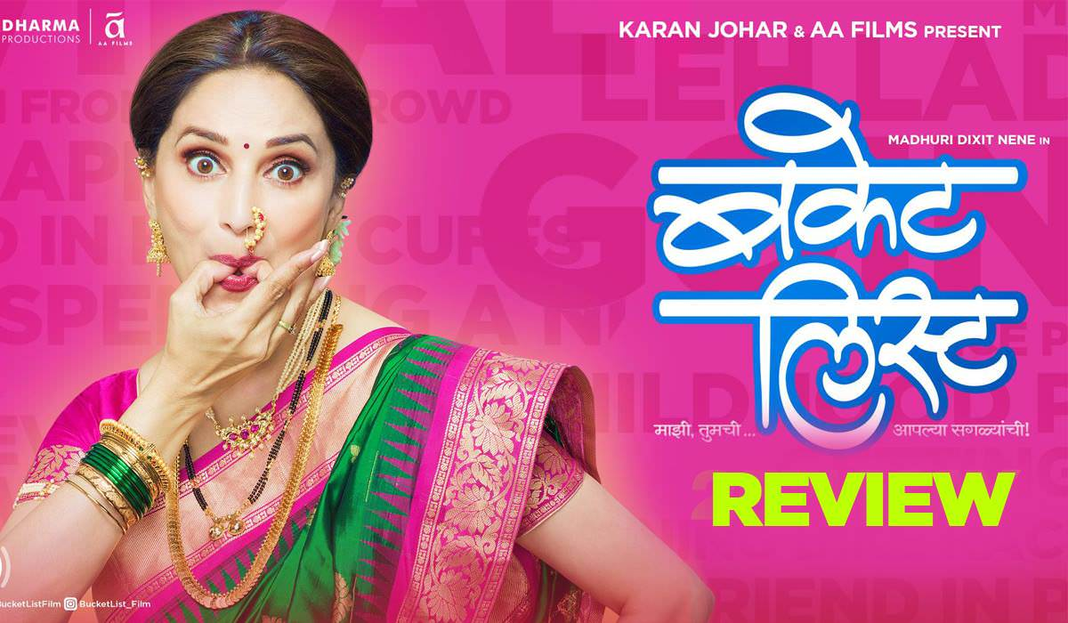 bucket list marathi movie review madhuri dixit critic rating