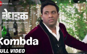 Kombda Song Bedhadak Marathi Movie