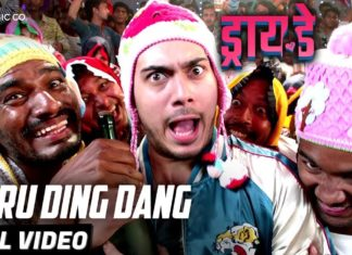 Daru Ding Dang Song Dry Day Movie